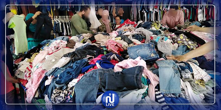بلدية قرمدة تمنع رسميا بيع الملابس المستعملة (بلاغ)