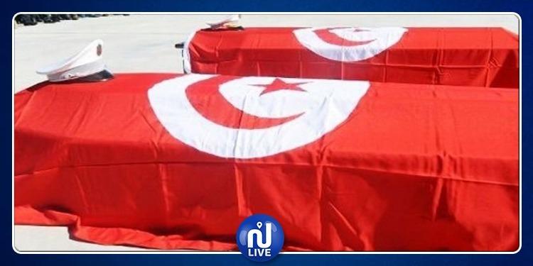 لجنة لإسناد التعويضات والمنافع المخولة لضحايا الاعتداءات الإرهابية