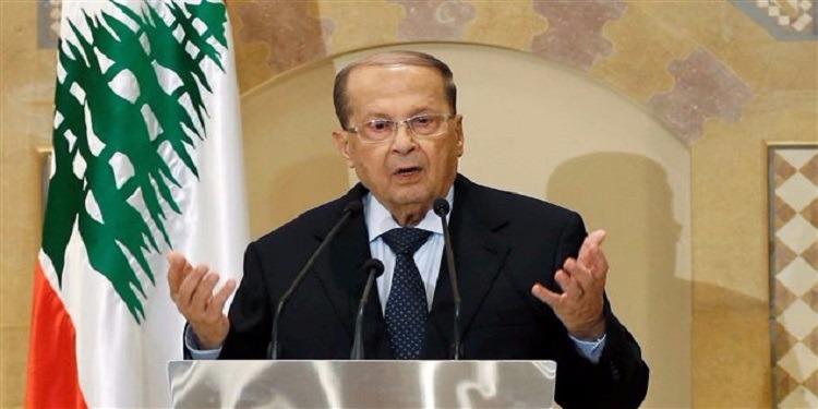 ميشال عون  يدعو إلى تقديم شكوى عاجلة إلى مجلس  الأمن ضد الولايات المتحدة