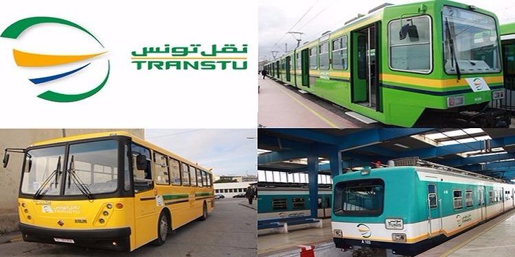 بمناسبة العودة المدرسية والجامعية..شركة النقل بتونس تتخذ جملة من الإجراءات
