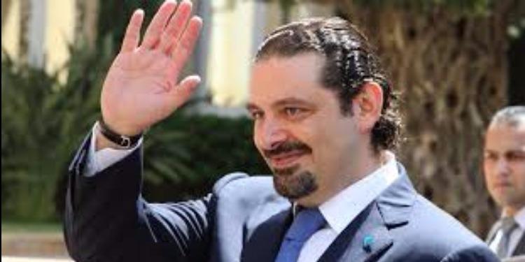 الحريري يغادر مصر متوجها الى لبنان