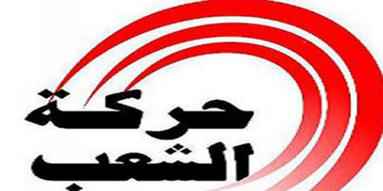 حركة الشعب ترشح حافظ بن منصور للانتخابات التشريعية الجزئية بألمانيا