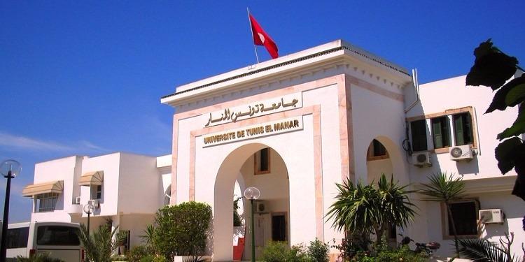 تنسيقية طلبة الدكتوراه والدكاترة تغلق جامعة المنار