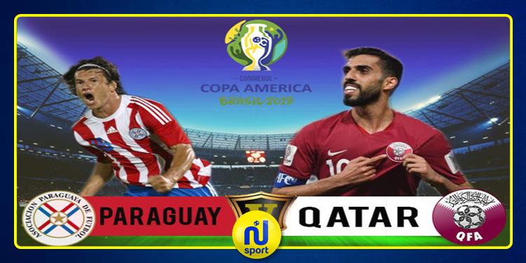 كوبا أمريكا  2019 : قطر تواجه اليوم بارغواي