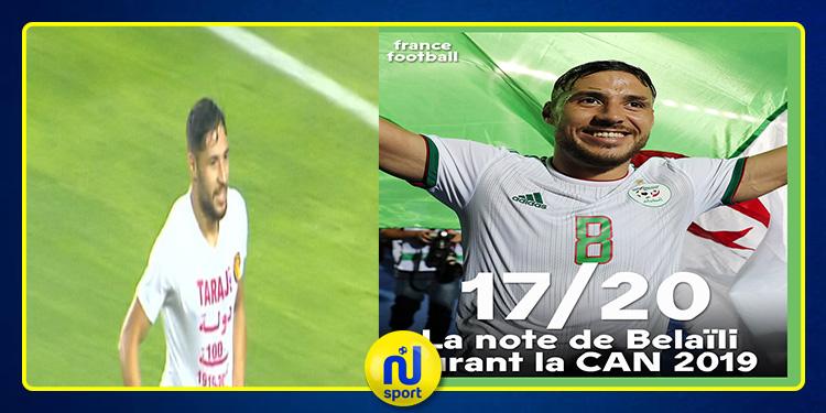 كان مصر : مجلة فرانس فوتبول تختار يوسف البلايلي كأفضل لاعب في تشكيلة الجزائر