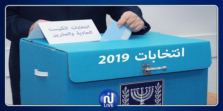 إيران تتدخل في انتخابات الكنيست !