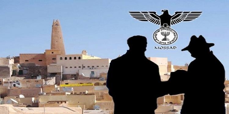 Algérie : Peine capitale pour l'espion du Mossad (Vidéo)
