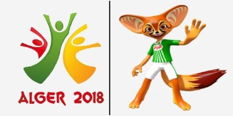 JAJ-2018 : l'Algérie, terre d'accueil de la jeunesse africaine