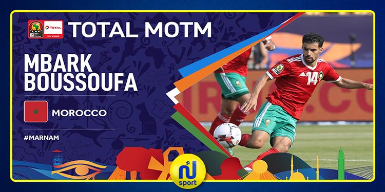 كأس أمم أفريقيا: مبارك بوصوفة أفضل لاعب في مباراة المغرب وناميبيا