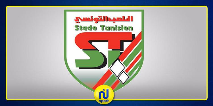 الملعب التونسي: غدا الاعلان الرسمي عن المدرب الجديد للفريق