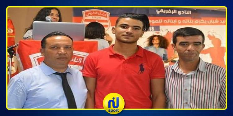 كرة اليد: عدي بن الطاعر عافي رابع انتدابات النادي الافريقي