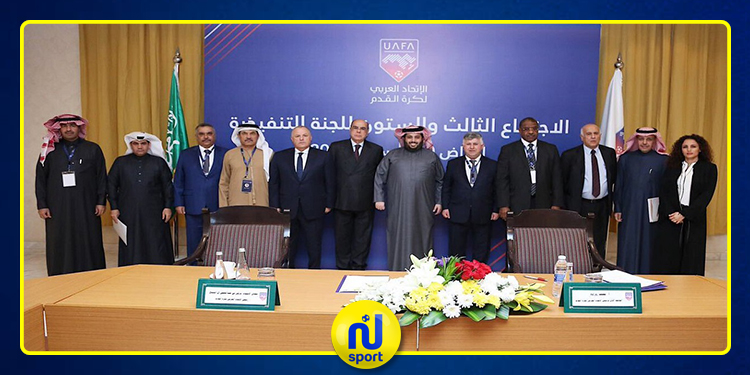 الاتحاد العربي لكرة القدم ينتخب رئيسه الجديد يوم 31 جويلية
