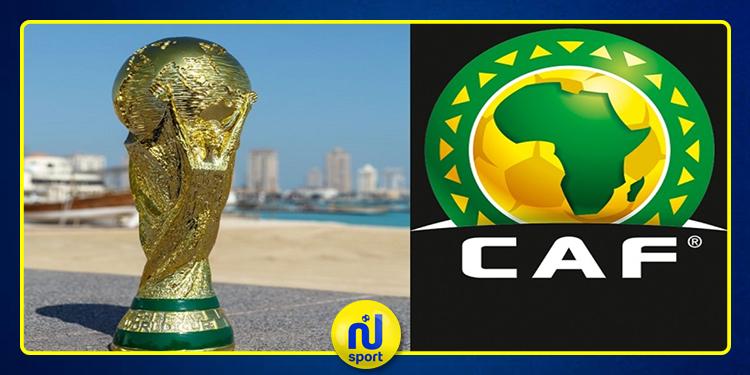 تصفيات مونديال قطر: قرعة الدور التمهيدي
