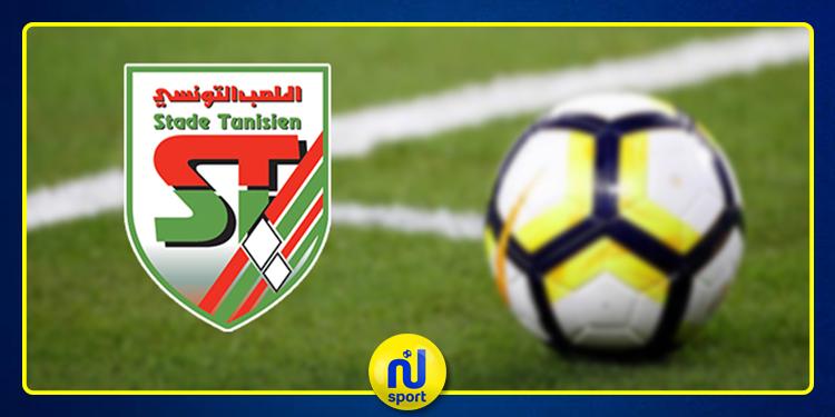 الملعب التونسي يحتفل بعيد ميلاده الـ71