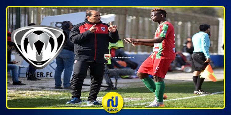 رسمي: محمد العياري مدربا جديدا لنادي هجر السعودي