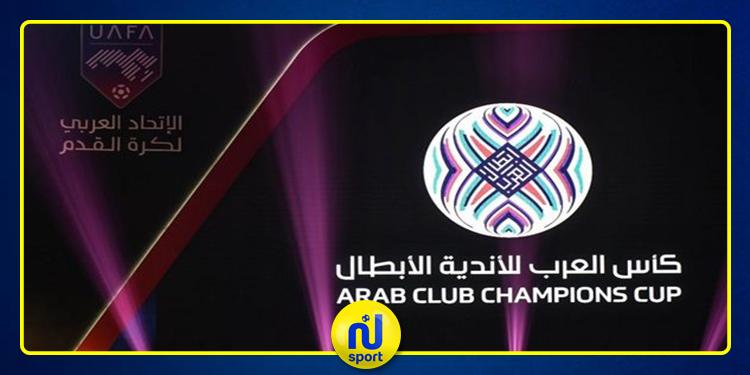 كأس محمد السادس للاندية الابطال: توقيع اتفاقيات مشاركة مع 11 فريقا الى حد الان