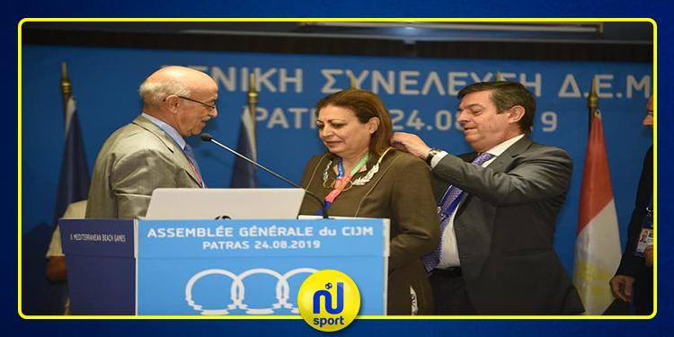 اللجنة الدولية لالعاب البحر الابيض المتوسط تكرم التونسية 'زكية البرطاجي'