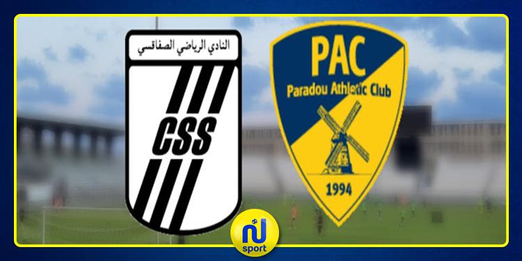 كأس الكاف: بارادو الجزائري يتأهل ليلاقي النادي الصفاقسي في الدور المقبل
