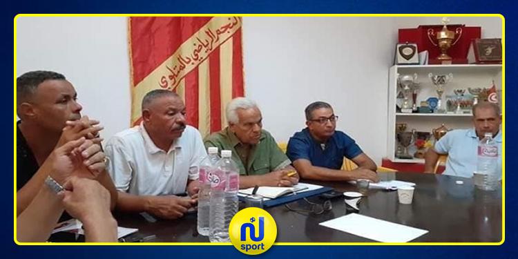 الرابطة المحترفة 1: محمد الديناري رئيسا جديدا للنجم الرياضي بالمتلوي