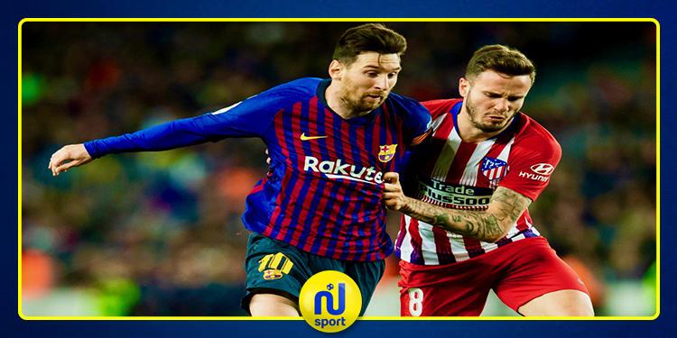 نادي برشلونة الإسباني يكشف النقاب عن القميص الرابع (فيديو)