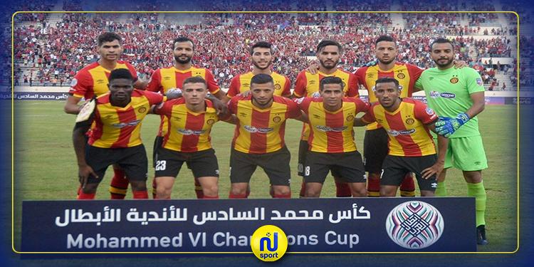كأس محمد السادس: تشكيلة الترجي الرياضي في مواجهة اولمبيك آسفي المغربي