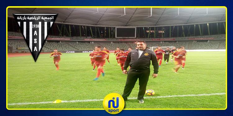 جمعية أريانة: تعيين زياد بن عمارة مدربا جديدا للفريق