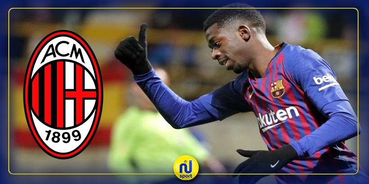 مركاتو:  نادي ميلان مهتم بضم مهاجم برشلونة ''عثمان ديمبلي''