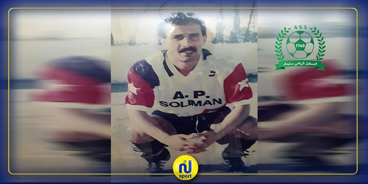 المستقبل الرياضي بسليمان ينعى اللاعب 'أحمد الخمار'