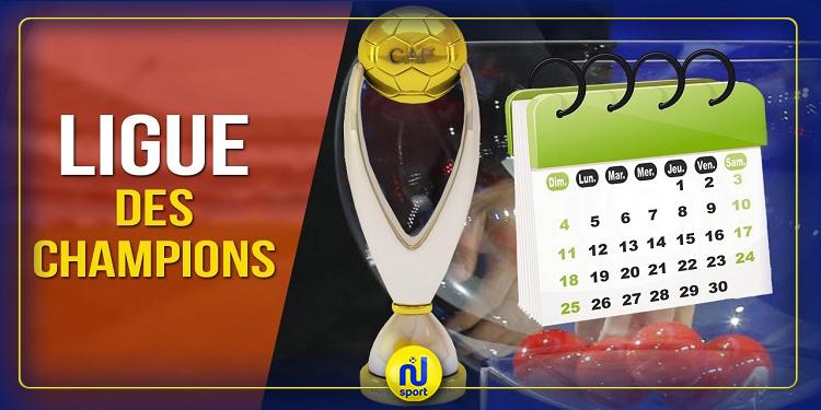 أبطال إفريقيا: برنامج منافسات الجولة الثالثة من دور المجموعات