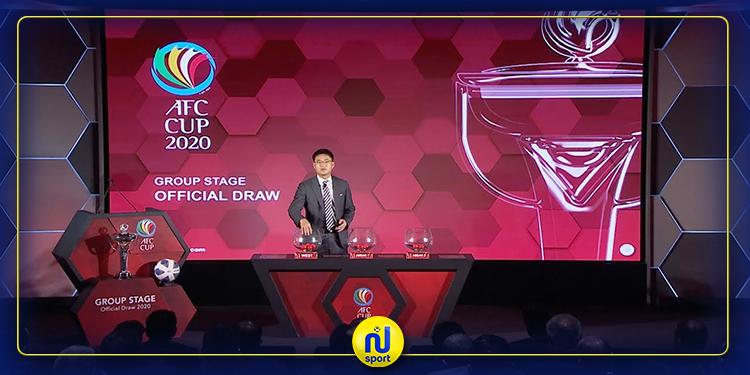 كأس الاتحاد الآسيوي 2020: النتائج الكاملة لقرعة دور المجموعات