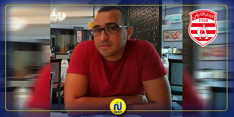 رسميا: 'محمد الوسلاتي' يستقيل من رئاسة فرع شبان النادي الإفريقي