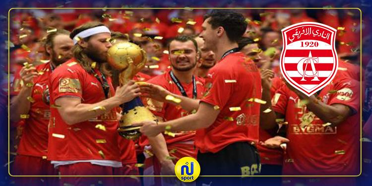 أبطال العالم لكرة اليد يساندون النادي الإفريقي على طريقتهم (صور)