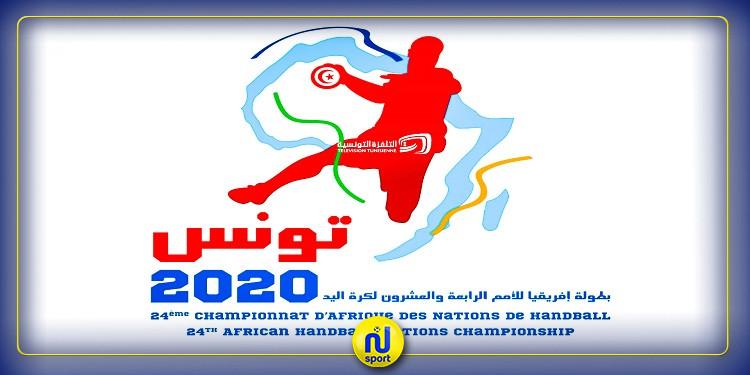 كأس أمم إفريقيا لكرة اليد (تونس 2020): انغولا والغابون في الدور الثاني