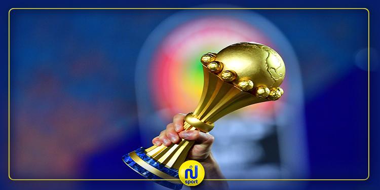 كأس أمم إفريقيا 2021: 7 فيفري المقبل آخل أجل لاختيار مواعيد وتوقيت بقية مقابلات التصفيات