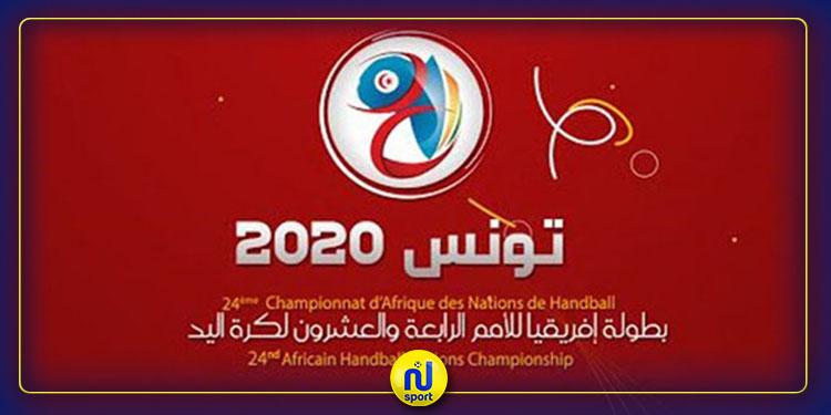 كأس أمم إفريقيا لكرة اليد: فوز منتخبي الجزائر وكونغو الديمقراطية