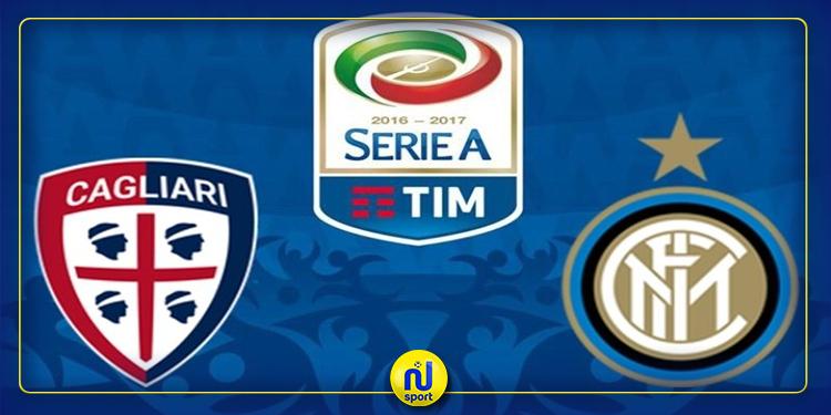 بطولة ايطاليا: انتر يسقط في فخ التعادل للمباراة الثالثة على التوالي