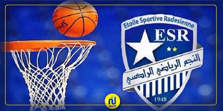 بطولة دبي الدولية لكرة السلة: النجم الرادسي يفوز على بيروت اللبناني