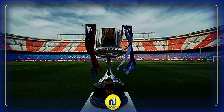 كأس ملك إسبانيا: البرنامج الكامل لمنافسات الدور السادس عشر