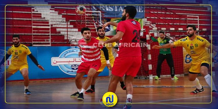 كأس تونس لكرة اليد: نتائج قرعة الدور ثمن النهائي