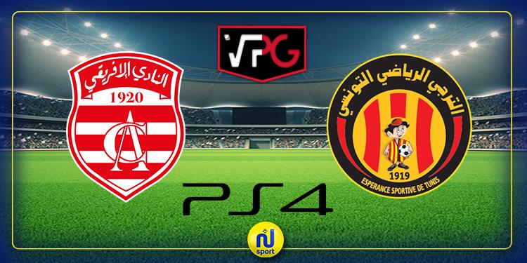 بطولة 'VPG': النادي الإفريقي يطيح بالترجي الرياضي.. ويرتقي إلى المركز الثالث