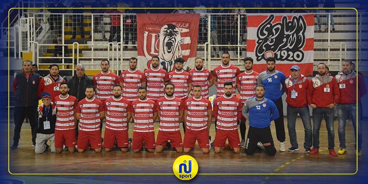 البطولة العربية لكرة اليد: النادي الافريقي يتأهل الى نصف النهائي