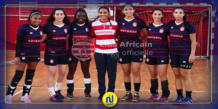 النادي الإفريقي: كبريات كرة اليد يواصلن التمارين من منازلهن (فيديو)