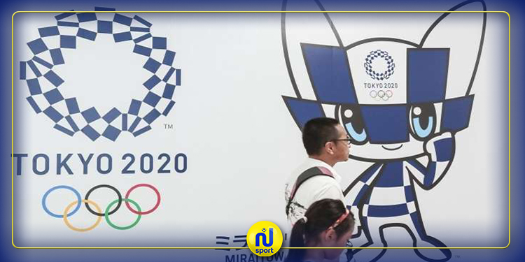 طوكيو 2020: دعوة الاتحاد الدولي لإعادة النظر في تجميد فترة التصفيات