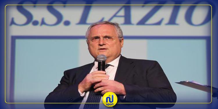 رئيس نادي لاتسيو: الحاجة إلى ''المال'' ستعيد البطولة الايطالية للنشاط