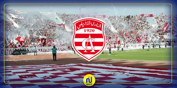 بمشاركة رابطات وخلايا الأحباء: 'جبهة إنقاذ' النادي الإفريقي تصدر بيانها الأول