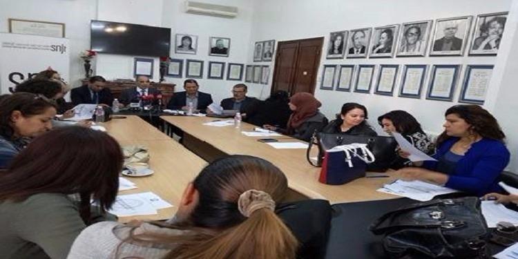 المجتمع المدني يدعو  مجلس نواب الشعب إلى عدم المصادقة على المبادرة التشريعية المتعلقة بتنقيح القانون المنظم للمجلس الأعلى للقضاء