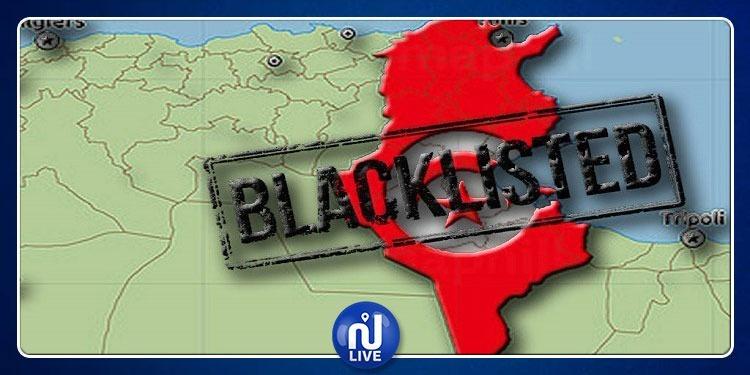 عاجل: تونس مجددا ضمن القائمة السوداء لغسل الأموال و تمويل الإرهاب