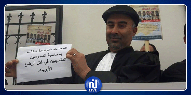 جربة: وقفة احتجاجية للمحامين مساندة لأهالي الـ11 رضيعا