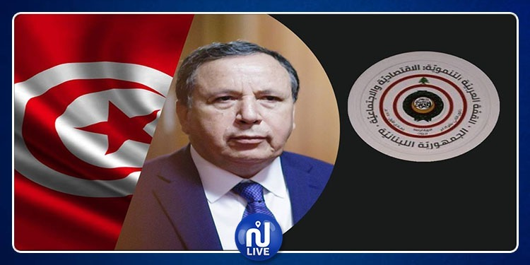 Sommet arabe de Beyrouth : Khemaïes Jhinaoui représentera BCE
