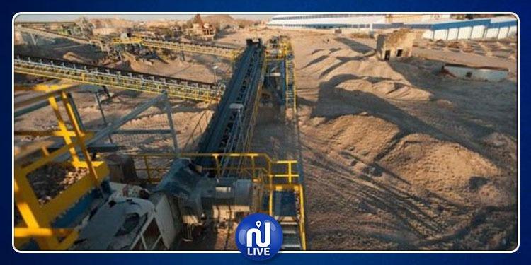 La Compagnie des phosphates de Gafsa, à l'arrêt